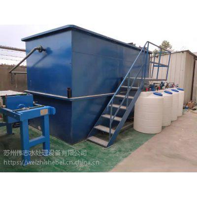 浙江清洗废水处理设备,含磷废水回用设备