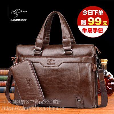 男士商务手提包横款方型大容量斜挎包休闲单肩包手拿公文包出差业务手提包敞口袋现货