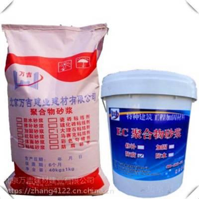 山西超细水泥灌浆料厂家价格