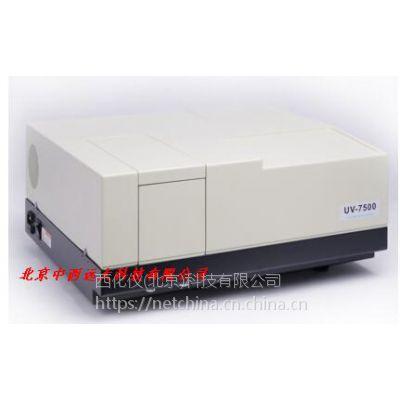 中西DYP 双光束紫外可见分光光度计 型号:SS41-UV7500库号:M397065