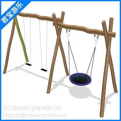 幼儿园户外大型游乐场秋千摇篮小区公园玩具儿童成人休闲躺椅设备