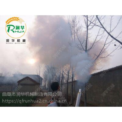 果树棉花杀虫烟雾机 双管汽油烟雾机 药效持久汽油弥雾机