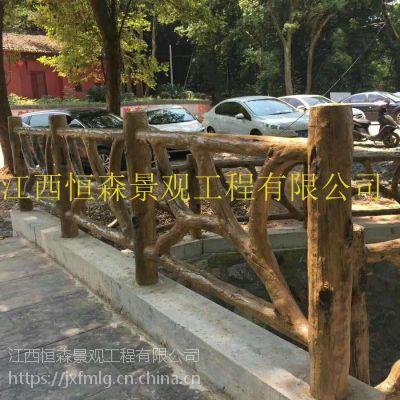 江西恒森景观仿木栏杆户外防护栏