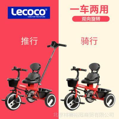 新款lecoco乐卡儿童三轮车1-3-5岁宝宝手推车幼儿自行车脚踏车