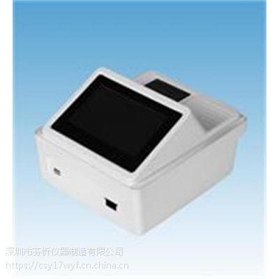 黑龙江小麦呕吐毒素检测仪