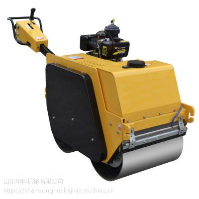 山东华科机械 HKS-S60C型双钢轮小型手扶振动压路机(静液压)