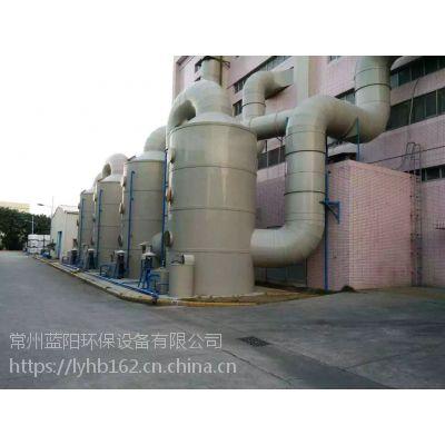 常州3级喷淋塔+一级除雾设备+自动加药系统,废气处理效果杠杠的