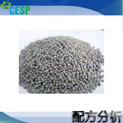 吸附剂 配方技术 环保干燥检测防潮废气处理 吸附剂 产品改进