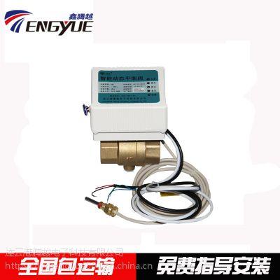 厂家直销 暖气平衡 智慧供暖方案 末端控制阀