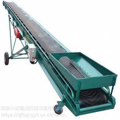 小型皮带输送机公司厂家推荐 专业设计生产