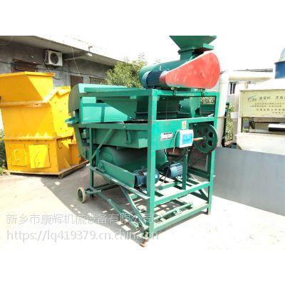 清理稻谷杂物尘土水稻分离筛选机
