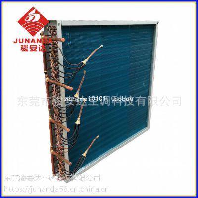 一台起批冷凝器 紫铜蒸发器 风柜表冷器 散热器接定做