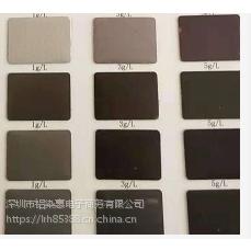 铝阳极氧化染料,色粉