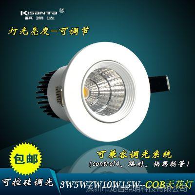 可调光LED天花灯调亮度COB射灯可调色温防雾筒灯3W5W开孔75-80mm