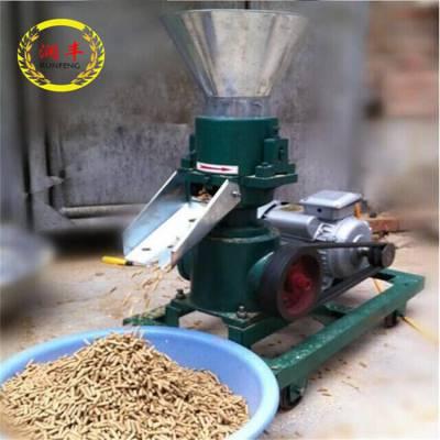 自然风干颗粒加工机 润丰 如何营养搭配喂羊饲料颗粒机