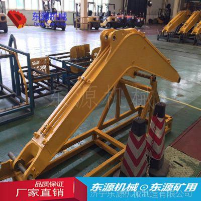 徐州东源机械挖掘机动臂斗杆原装配件一件代发