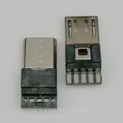 MICRO USB 公头 5P-B型/前五后五焊线式/外露6.7/带接地/带卡勾/总长L=14.3