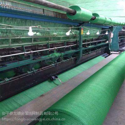 防尘网制作 绿色盖土卷网 绿色卷网价格