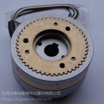 日本三木电磁齿式离合器546-12-34-NF MIKIPULLEY原装供应