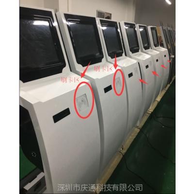 自助点餐机会员卡读卡器-深圳市庆通科技有限公司