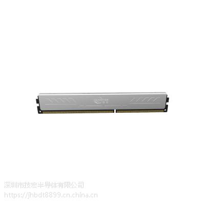 技宏天河系列 DDR3台式机内存