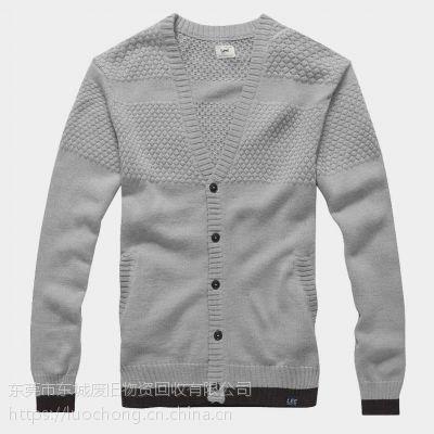 东莞羊绒衫回收价格、东莞羊毛衫回收、东莞清仓毛衣回收厂家