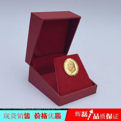 纯金像章,纯金毛主席像章,千足金胸章,金质胸章,纯金纪念胸章