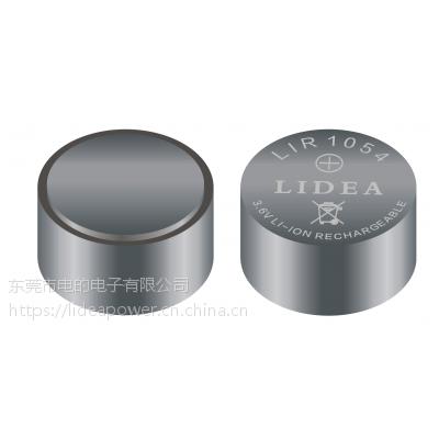 TWS真无线蓝牙耳机纽扣电池LIDEA品牌LIR1054