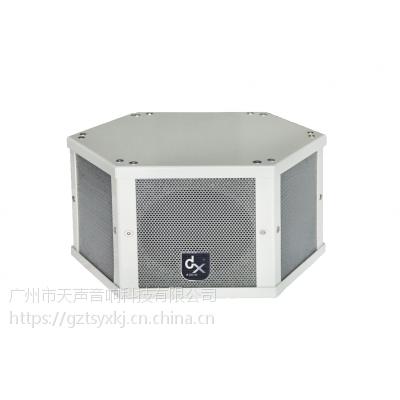 天声广播 天声TD670/TD671 水平全指向防水特种扬声器