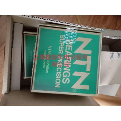 5S-7009UCG/GNP4轴承