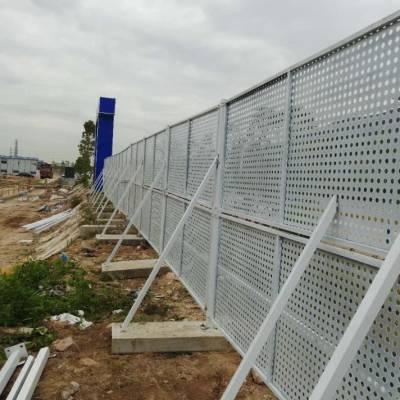 中山道路防风围挡 冲孔板护栏 佛山工地统一用的冲孔板厂家直销