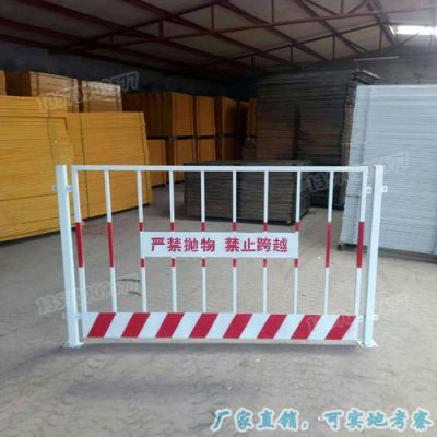 广州工地基坑隔离网现货 加工定制 佛山建筑楼层临边护栏
