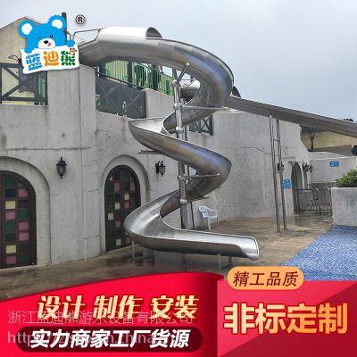 户外儿童小型滑梯 304不锈钢滑梯 厂家直销小区儿童游乐设备滑梯