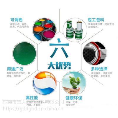 宝大涂料环氧耐磨地坪漆工程质量控制的要点