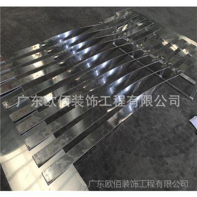 上海餐厅隔断扭曲铝板 180度扭曲金属板隔断材料