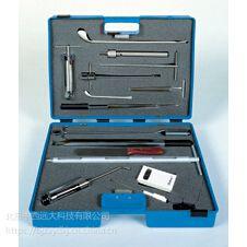 中西(LQS现货)食品采样工具箱型号:CN60M/NCPSK-PBI库号:M181985