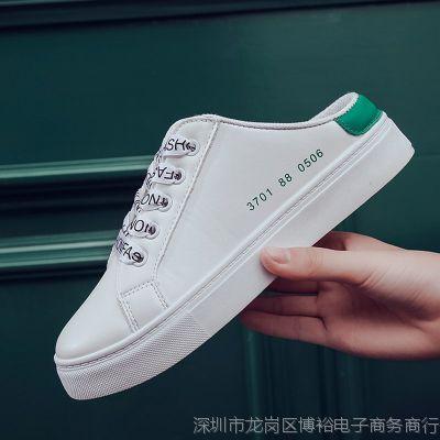 夏季小白鞋女2018新款百搭帆布鞋韩版半拖鞋懒人布鞋无后跟白鞋子