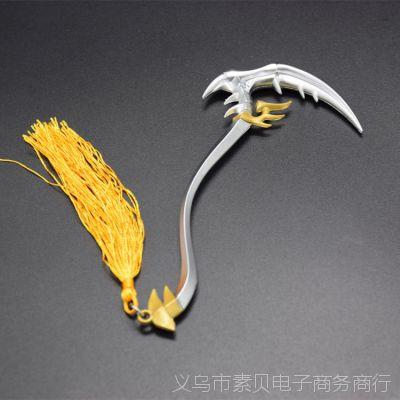 王者兵器兵器模型白起白色死神***终兵器镰刀挂件儿童全金属玩具