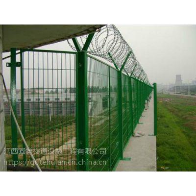 厂家直销低价牢固监狱防护网 上饶市监狱防攀爬隔离网 监狱护栏网