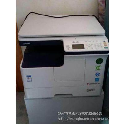 郑州上门打印机维修价格,郑州火车站打印机维修