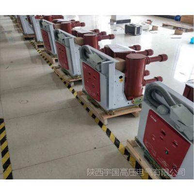 VS1真空断路器,S11-1250/10KV油浸式变压器,JLSZV-12干式计量箱,宇国电气
