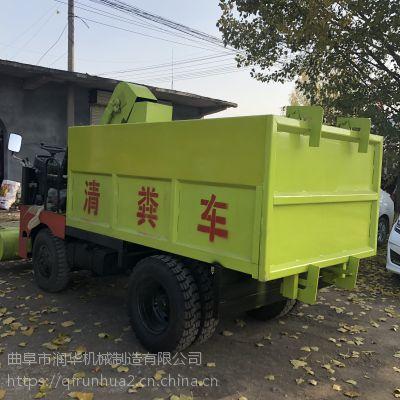 三轮翻斗式粪便清理车 全液压养殖场捡粪车 自走式刮板清粪车