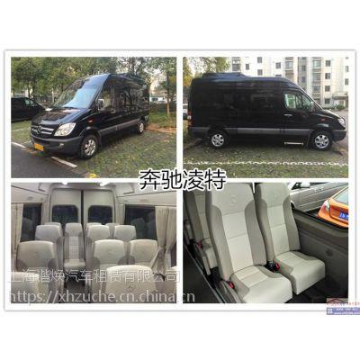 上海租车服务代自驾公司小中大巴机场会议旅游汽车租赁会务7-55座