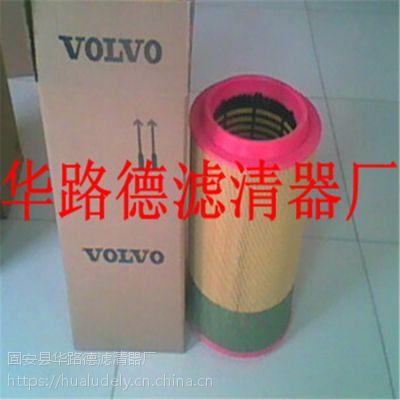 供应Volvo/沃尔沃33452806滤芯