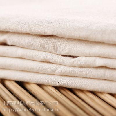 供应春秋季女裤用8盎司汉麻棉斜纹布
