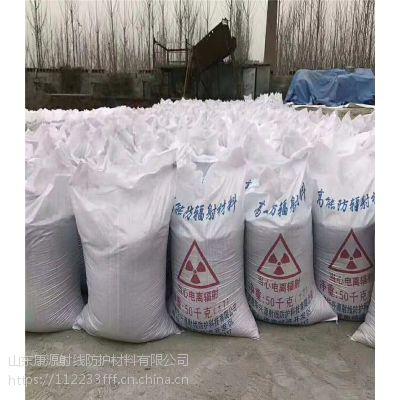 医用防辐射硫酸钡砂、放射科墙体防护硫酸钡砂、厂家直销