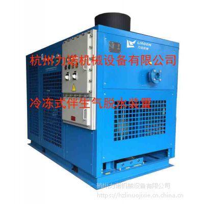 伴生气干燥器 伴生气脱水干燥 LN-10/常压/防爆 杭州力诺机械设备公司专业制造