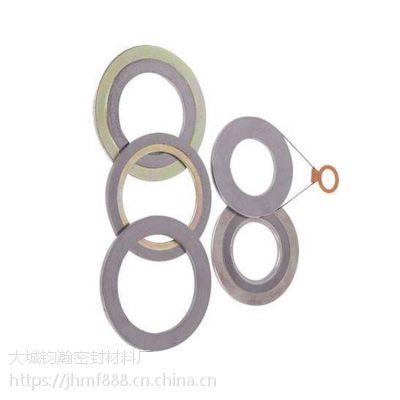 大量批发金属缠绕垫片 耐高温垫片 304基本型垫片