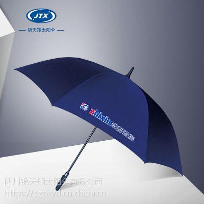 【定做加工】纤维伞骨遮阳伞/广告伞/折叠伞/高尔夫雨伞/户外遮阳伞/尺寸19、21、23、27、30