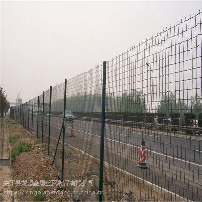 养殖围栏网 便宜铁丝围栏网 浸塑荷兰网厂家